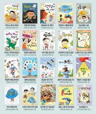 좋은책어린이 저학년문고 세트(61-80권)