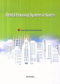 Rental Housing System in Korea