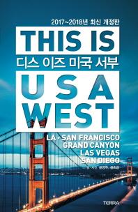 디스 이즈 미국 서부(This is USA West)(2017~2018년)