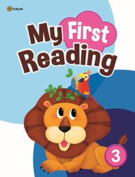 My First Reading. 3