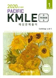Pacific KMLE 예상문제풀이. 1: 순환기(2019)