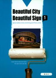 Beautiful City Beautiful Sign. 1
