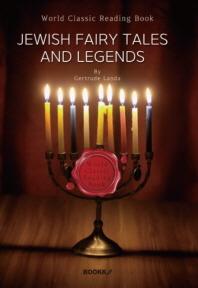 탈무드, 유대인 전설과 동화 (일러스트 삽화) : Jewish Fairy Tales and Legendsㅣ영문판ㅣ