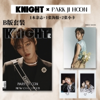 KNIGHT (2021년 8월호)(B형) : 박지훈 커버