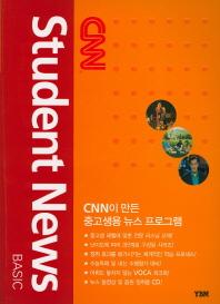 CNN Student News Basic