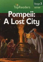 POMPEII: A LOST CITY(STAGE 3)