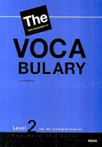 The Best Preparation For VOCABULARY Level. 2
