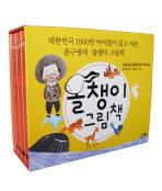 올챙이 그림책 세트. 3: 바른 습관 형성을 돕는 책