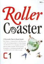 Roller Coaster C1(롤러코스터)