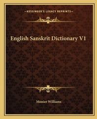 English Sanskrit Dictionary V1