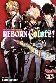 가정교사 히트맨 리본 REBORN Colore