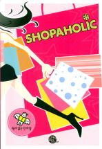 쇼퍼홀릭(Shopaholic)