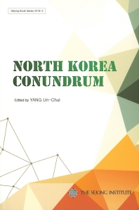 North Korea Conundrum