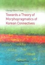 한국어 연결어미의 형태(TOWARDS A THEORY OF MORPHOPRAGMATICS..)