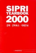 SIPRI YEARBOOK 2000