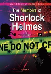 셜록 홈즈의 회상 2집 : The Memoirs of Sherlock Holmes (영어 원서)