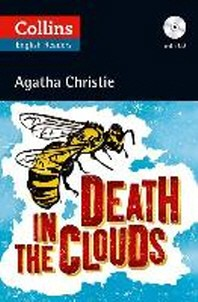 Death in the Clouds (CD1장포함)