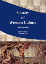 SOURCES OF WESTERN CULTURE: AN INTRODUCTION