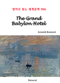 The Grand Babylon Hotel (영어로 읽는 세계문학 906)