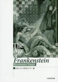 フランケンシュタインの世紀 BICENTENARY ESSAYS