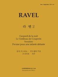 피아노 지상공개레슨 ISLS. 150: 라벨(2)