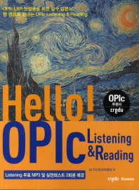 Hello OPIc Listening Reading