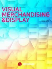 비주얼 머천다이징& 디스플레이(Visual Merchandising & Display)