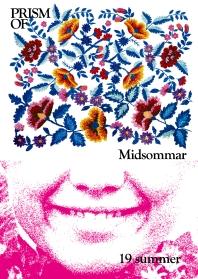 프리즘오브(PrismOf)(Issue.19): Midsommar