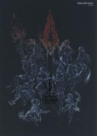 FF14 A Realm Reborn The Art of  Eorzea -Another Dawn-
