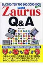ZAURUS Q&A