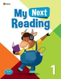 My Next Reading. 1
