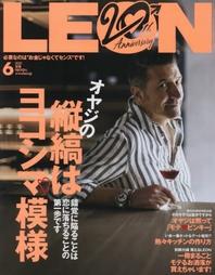 레온 LEON 2021.06