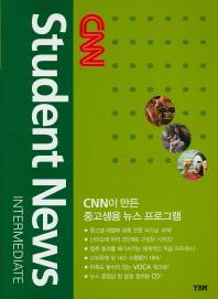 CNN Student News Intermediate