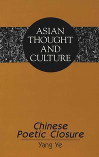 Chinese Poetic Closure
