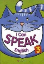 I CAN SPEAK ENGLISH. 3