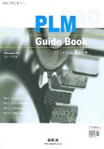 PLM GUIDE BOOK