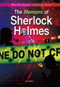 셜록 홈즈의 회상 1집 : The Memoirs of Sherlock Holmes (영어 원서)