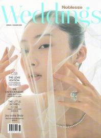 Noblesse Weddings Korea(노블레스 웨딩 코리아)(2021년 봄/여름호)