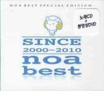 NOA BEST(CD)