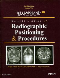방사선영상학. 2