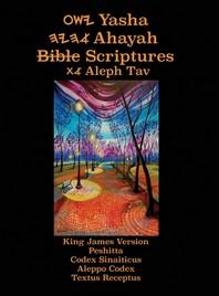 Yasha Ahayah Bible Scriptures Aleph Tav (YASAT) Large Print Study Bible (2nd Edition 2019)
