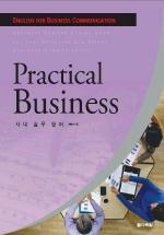 Practical Business (사내 실무 영어)