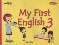 My First English. 3(Moon 3)