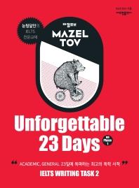 마젤토브(Mazeltov) Unforgettable 23 Days on Phase. 1
