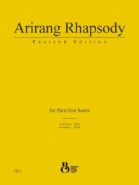 아리랑 랩소디(Arirang Rhapsody)