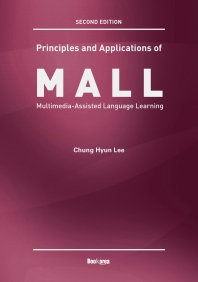 Principles and Applications of MALL