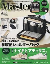 모노마스터 MONOMASTER 2021.06 (BULK 숄더백)