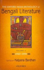 The (Oxford India) Anthology of Bengali Literature
