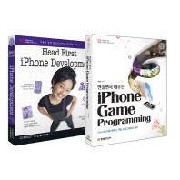 Head First iPhone Development+만들면서 배우는 iPhone Came Programming