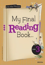 My Final Reading Book Level 3